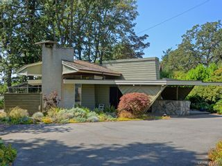 Photo 1: 3516 Richmond Rd in VICTORIA: SE Mt Tolmie House for sale (Saanich East)  : MLS®# 814977