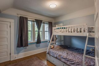 Photo 24: 319 Vancouver St in : Vi Fairfield West House for sale (Victoria)  : MLS®# 855892