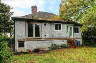 Photo 13: 1120 Rock St in Saanich: SE Maplewood House for sale (Saanich East)  : MLS®# 888101