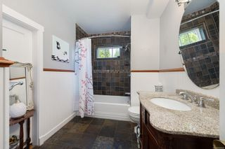 Photo 42: 2646 Willemar Ave in : CV Courtenay City House for sale (Comox Valley)  : MLS®# 883035