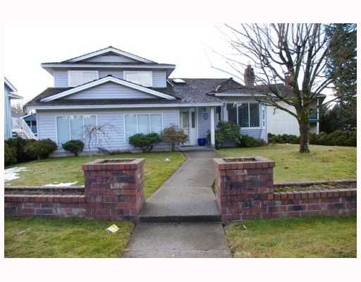Main Photo: 84 E 6TH Avenue in New_Westminster: Fraserview NW House for sale (New Westminster)  : MLS®# V752317