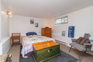 Photo 24: 2060 Townley St in : OB Henderson House for sale (Oak Bay)  : MLS®# 873106