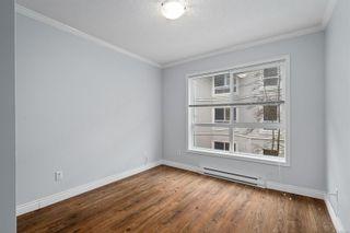 Photo 15: 202 1137 View St in : Vi Downtown Condo for sale (Victoria)  : MLS®# 865538