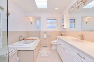 Photo 9: 1717 Jefferson Ave in : SE Mt Doug House for sale (Saanich East)  : MLS®# 866689