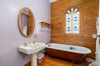 Photo 31: 1224 Chapman St in : Vi Fairfield West House for sale (Victoria)  : MLS®# 859273