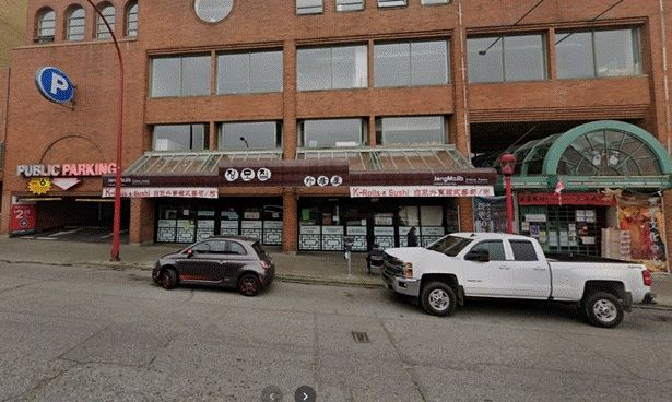Main Photo: 104 & 105 268 KEEFER Street in Vancouver: Strathcona Office for lease (Vancouver East)  : MLS®# C8037706