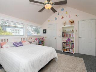Photo 13: 1466 Denman St in Victoria: Vi Fernwood Half Duplex for sale : MLS®# 839735