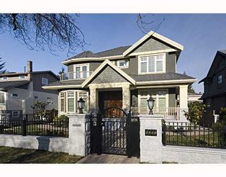 Photo 1: 2819 W 37TH Avenue in Vancouver: MacKenzie Heights House for sale (Vancouver West)  : MLS®# V750190