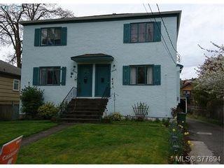Photo 2: 1646 Davie St in VICTORIA: Vi Rockland Full Duplex for sale (Victoria)  : MLS®# 758644