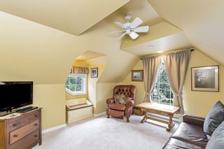 Photo 23: 1118 Nevilane Pl in : Du East Duncan House for sale (Duncan)  : MLS®# 856564