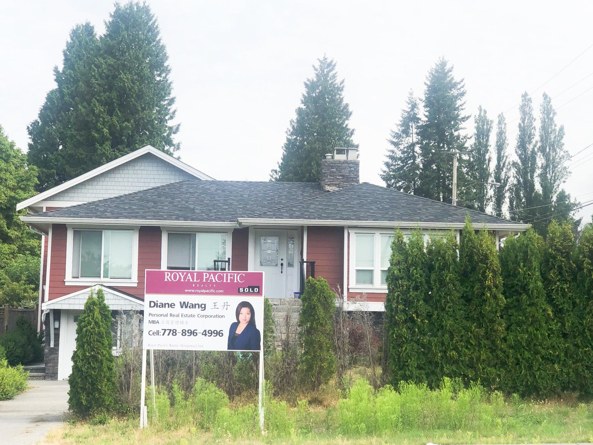 Main Photo: 637 S Foster Avenue in Coquitlam: Coquitlam West Land Commercial
