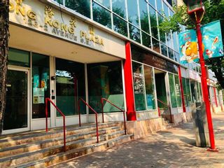 Photo 8: 105 128 2 Avenue SE in Calgary: Chinatown Retail for sale : MLS®# A1130731