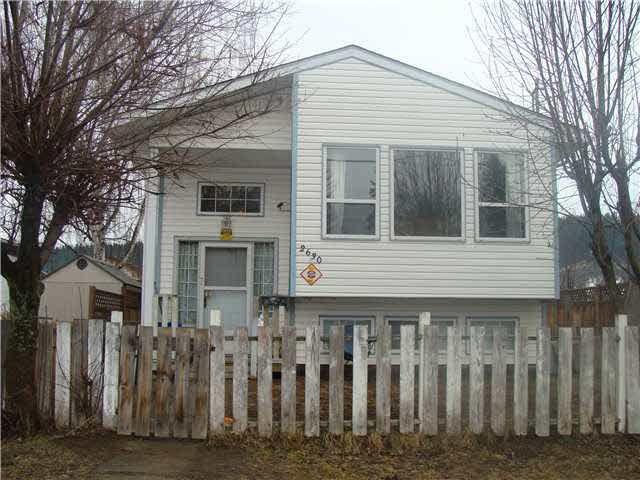 Main Photo: 2630 KASLO STREET in : South Fort George House for sale : MLS®# N242926