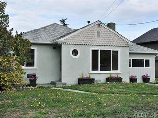Photo 1: 312 Ker Ave in VICTORIA: SW Gorge House for sale (Saanich West)  : MLS®# 743629