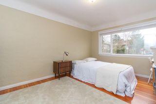 Photo 10: 154 Hampton Rd in : SW Tillicum House for sale (Saanich West)  : MLS®# 867015