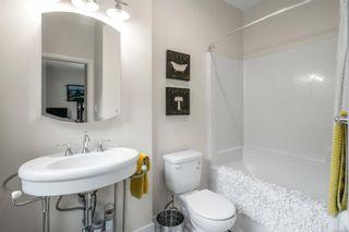 Photo 38: 247 North Shore Rd in : Du Lake Cowichan Half Duplex for sale (Duncan)  : MLS®# 886418