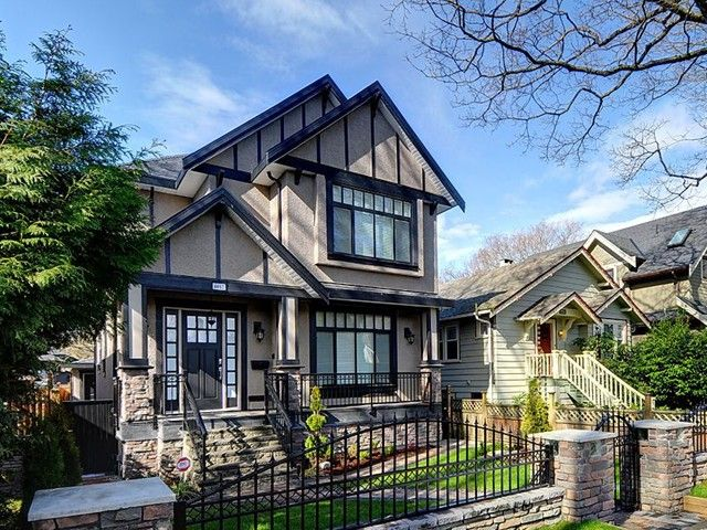 FEATURED LISTING: 4467 BLENHEIM Street Vancouver