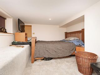 Photo 13: 2516 Belmont Ave in Victoria: Vi Oaklands House for sale : MLS®# 841512