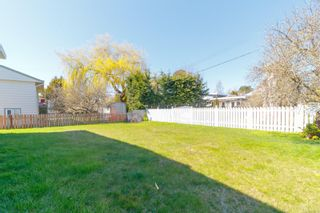 Photo 32: 1716 Blair Ave in : SE Gordon Head House for sale (Saanich East)  : MLS®# 873820