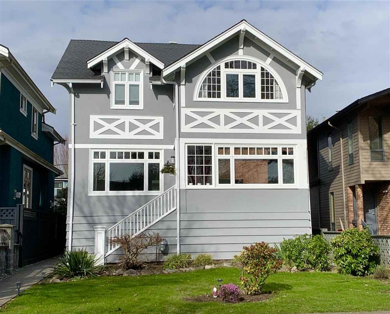 FEATURED LISTING: 2075 48TH Avenue West Vancouver