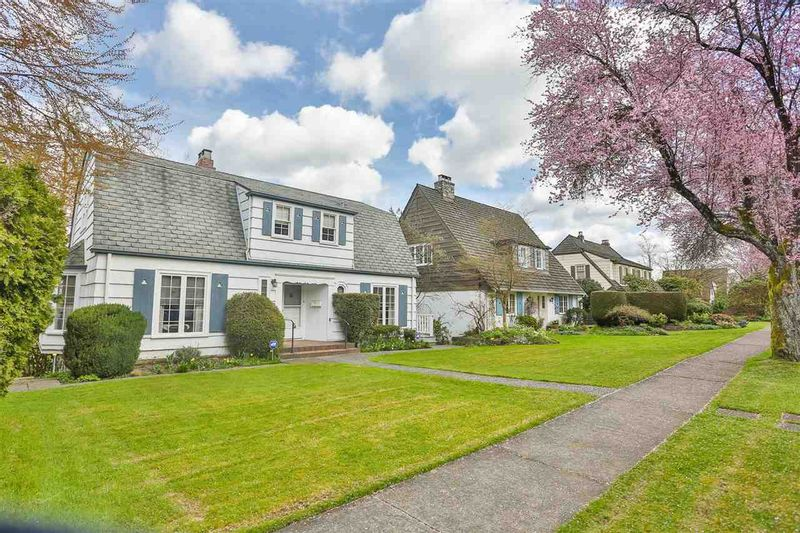 FEATURED LISTING: 2540 WALLACE Crescent Vancouver