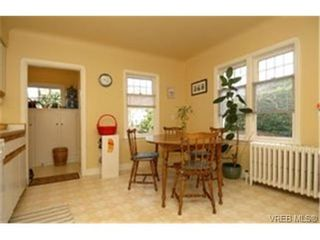 Photo 5: 3720 Blenkinsop Rd in VICTORIA: SE Maplewood House for sale (Saanich East)  : MLS®# 452940