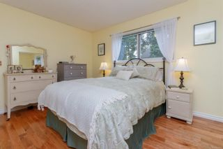 Photo 12: 1270 Persimmon Close in : SE Cedar Hill House for sale (Saanich East)  : MLS®# 874453