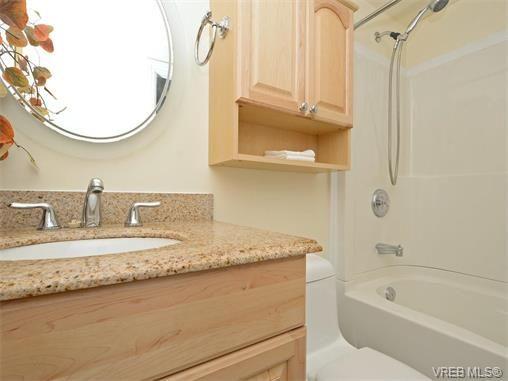 Photo 14: Photos: 101 1597 Midgard Ave in VICTORIA: SE Mt Tolmie Condo for sale (Saanich East)  : MLS®# 751321