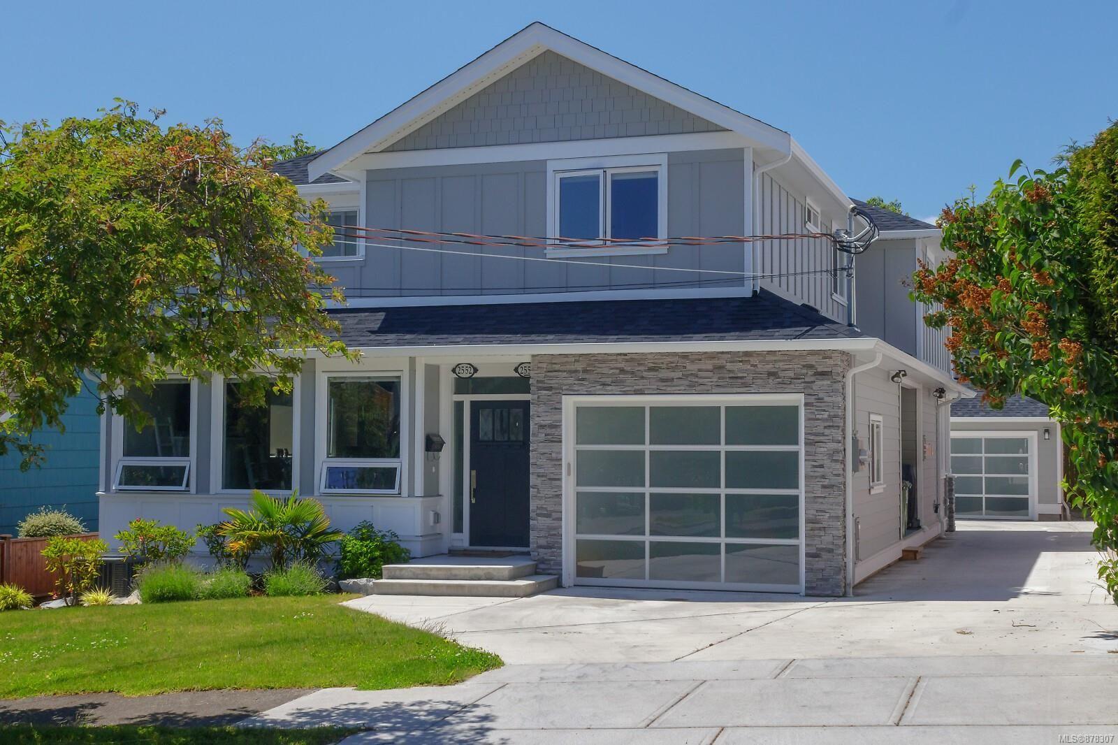 Main Photo: 2554 Empire St in : Vi Fernwood Half Duplex for sale (Victoria)  : MLS®# 878307
