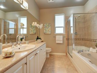Photo 20: 848 Rainbow Cres in VICTORIA: SE High Quadra Row/Townhouse for sale (Saanich East)  : MLS®# 813418