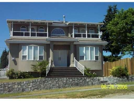 Main Photo: 5485 CULLODEN Street in Vancouver: Knight House for sale (Vancouver East)  : MLS®# V896680