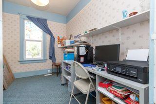 Photo 15: 880 Colville Rd in : Es Old Esquimalt House for sale (Esquimalt)  : MLS®# 851058
