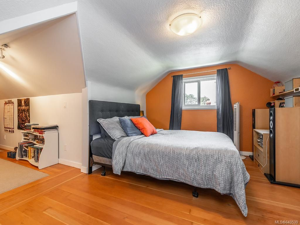 Photo 14: Photos: 2232 Cranmore Rd in Oak Bay: OB North Oak Bay House for sale : MLS®# 840539