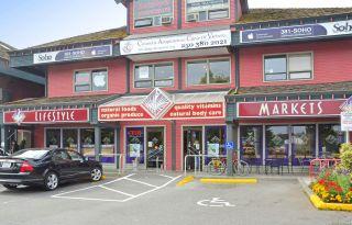 Photo 32: 839 Villance St in : Vi Mayfair Half Duplex for sale (Victoria)  : MLS®# 855083