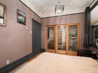 Photo 14: 1611 Redfern St in : Vi Jubilee House for sale (Victoria)  : MLS®# 850539