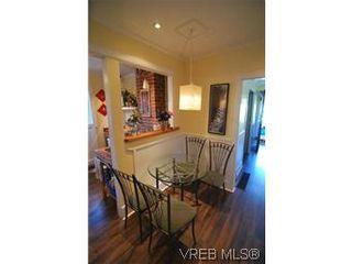 Photo 2: 2953 Shakespeare St in VICTORIA: Vi Oaklands House for sale (Victoria)  : MLS®# 583805