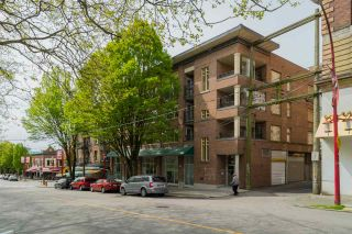 """Photo 16: 401 663 GORE Avenue in Vancouver: Mount Pleasant VE Condo for sale in """"THE STRATHCONA EDGE"""" (Vancouver East)  : MLS®# R2164509"""