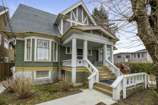 Photo 1: 5872 WALES Street in Vancouver: Killarney VE House for sale (Vancouver East)  : MLS®# R2539487