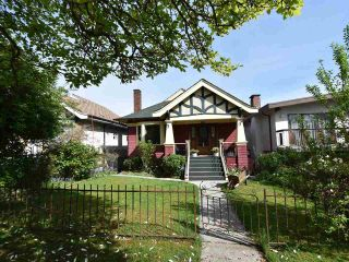 Photo 1: 2733 FRANKLIN Street in Vancouver: Hastings East House for sale (Vancouver East)  : MLS®# R2058880