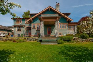 Photo 4: 3 830 St. Charles St in : Vi Rockland House for sale (Victoria)  : MLS®# 874683
