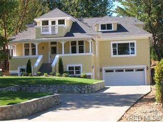 Photo 1: 4246 Gordon Head Rd in VICTORIA: SE Gordon Head House for sale (Saanich East)  : MLS®# 558289