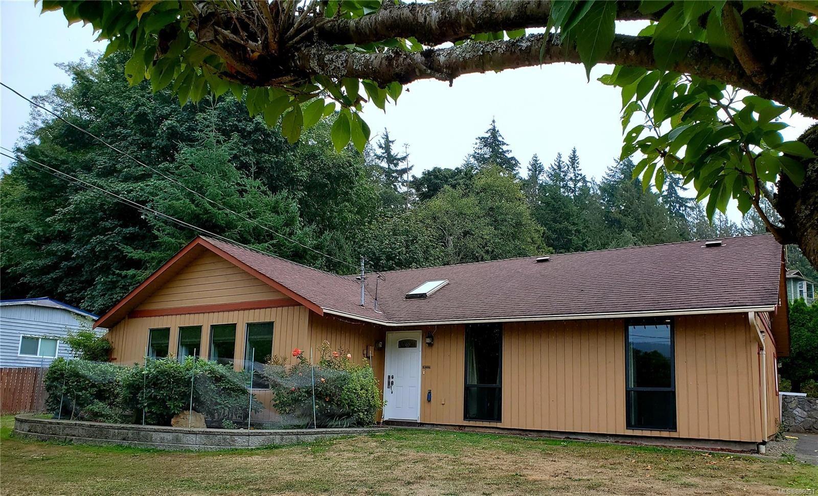 Main Photo: 2399 Cedar Ridge Dr in : Sk Broomhill House for sale (Sooke)  : MLS®# 886091
