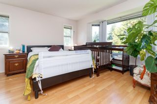 Photo 10: 3640 CRAIGMILLAR Ave in : SE Maplewood House for sale (Saanich East)  : MLS®# 873704