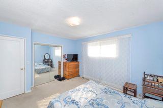 Photo 20: 3170 Alder St in Victoria: Vi Mayfair House for sale : MLS®# 877607