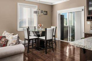 Photo 6: 4160 Dalmeny Rd in Saanich: SW Northridge House for sale (Saanich West)  : MLS®# 862199