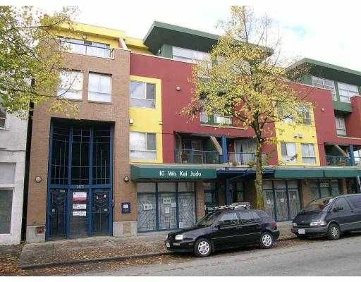 Main Photo: 15 3477 COMMERCIAL ST in Vancouver: Victoria VE Townhouse for sale (Vancouver East)  : MLS®# V560346