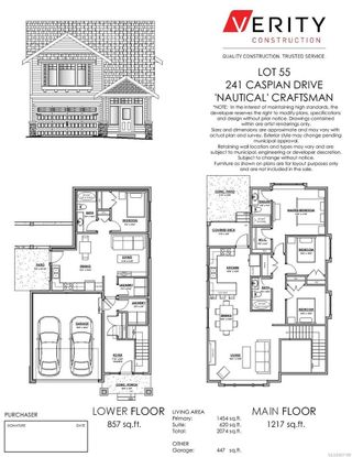 Photo 2: 241 Caspian Dr in : Co Royal Bay House for sale (Colwood)  : MLS®# 861199