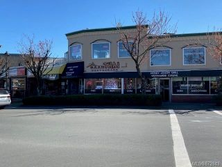 Photo 8: 1066 1074 Shoppers Row in : CR Campbell River Central Retail for sale (Campbell River)  : MLS®# 872843