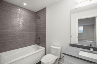 Photo 26: 245 Moss Rock Pl in Victoria: Vi Fairfield West House for sale : MLS®# 886426
