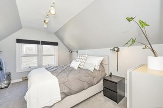 Photo 12: 221 St. Lawrence St in : Vi James Bay House for sale (Victoria)  : MLS®# 879081
